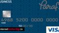 Halkbank Paraf Business Kredi Kartı