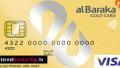 AlBaraka Türk World Kredi Kartı