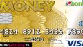 Garanti Bankası Money Bonus Kredi Kartı